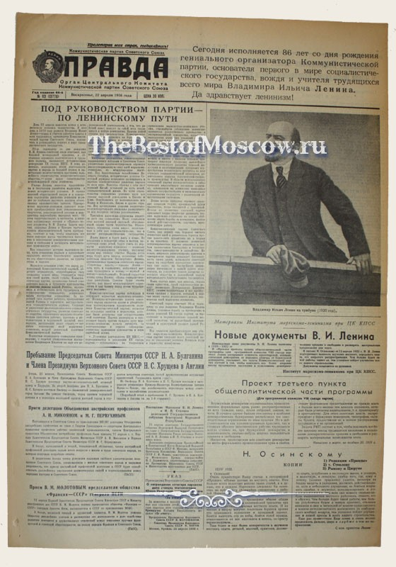 http://www.thebestofmoscow.ru/imgx/19359670.jpg