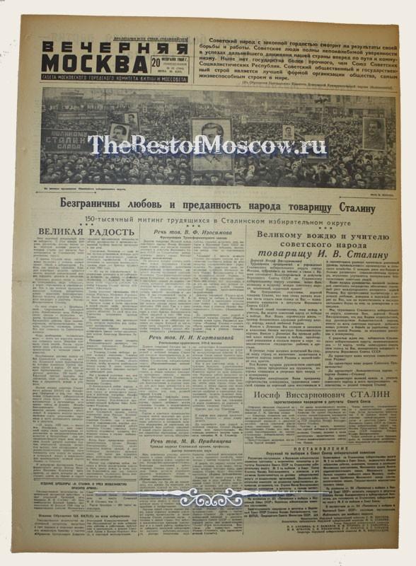 Su, 1 mayr, 1950, 2 st, cto